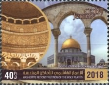[Restoration of Holy Sites in Jerusalem, Typ BKT]