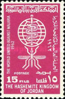 [Malaria Eradication, type BM]