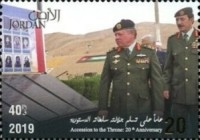 [The 20th Anniversary of the Accession to the Throne of King Abdullah II, type BMY]