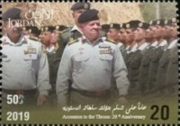 [The 20th Anniversary of the Accession to the Throne of King Abdullah II, Typ BNA]
