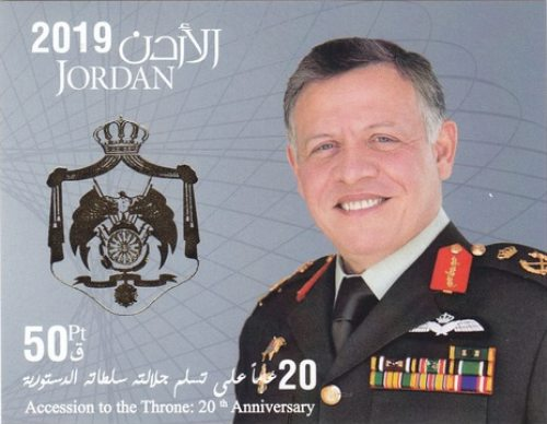 [The 20th Anniversary of the Accession to the Throne of King Abdullah II, type BNB]