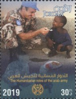 [The Humanitarian Roles of the Arab Army, type BNC]