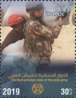 [The Humanitarian Roles of the Arab Army, type BNE]