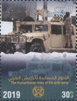 [The Humanitarian Roles of the Arab Army, type BNF]