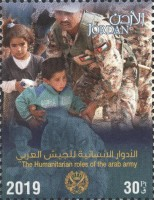 [The Humanitarian Roles of the Arab Army, type BNG]