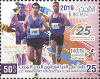 [The 25th Anniversasry of the Dead Sea Ultra Marathon, type BNK]
