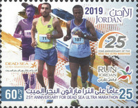 [The 25th Anniversasry of the Dead Sea Ultra Marathon, Typ BNL]