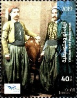 [EUROMED Issue - Traditional Costumes, Typ BNN]