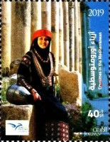 [EUROMED Issue - Traditional Costumes, Typ BNO]