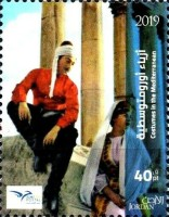 [EUROMED Issue - Traditional Costumes, Typ BNP]