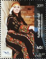 [EUROMED Issue - Traditional Costumes, Typ BNQ]