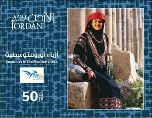 [EUROMED Issue - Traditional Costumes, Typ BNR]