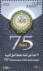 [The 75th Anniversary of the Arab League, type BOV]