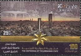 [The 100th Anniversary of the State of Jordan, type BPN]