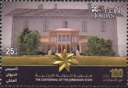 [The 100th Anniversary of the State of Jordan, type BPP]