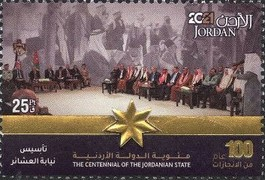 [The 100th Anniversary of the State of Jordan, type BPR]