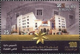 [The 100th Anniversary of the State of Jordan, type BPT]