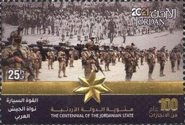 [The 100th Anniversary of the State of Jordan, type BPW]