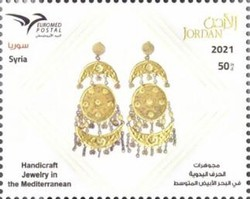 [EUROMED Issue - Traditional Mediterranean Jewelry, type BQM]