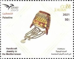 [EUROMED Issue - Traditional Mediterranean Jewelry, type BQN]