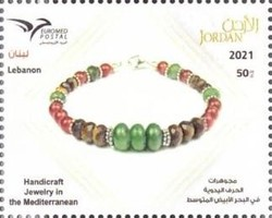 [EUROMED Issue - Traditional Mediterranean Jewelry, type BQO]