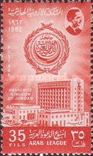 [Arab League, type BY1]
