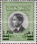 [King Hussein Stamps of 1955 and 1959 Surcharged, type CC]