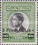 [King Hussein Stamps of 1955 and 1959 Surcharged, type CC1]