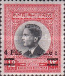 [King Hussein Stamps of 1955 and 1959 Surcharged, type CC2]