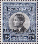 [King Hussein Stamps of 1955 and 1959 Surcharged, type CC4]