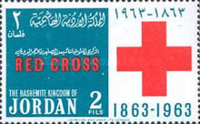 [The 100th Anniversary of Red Cross, type CF1]