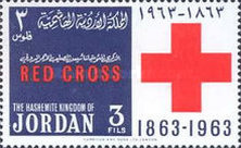 [The 100th Anniversary of Red Cross, type CF2]