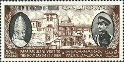 [Pope Paul's Visit to the Holy Land, Typ CK]