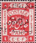 [As Previous - Different Perforation, type D10]
