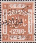 [As Previous - Different Perforation, type D9]