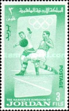 [Olympic Games - Tokyo, Japan, type DB]