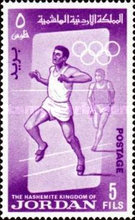 [Olympic Games - Tokyo, Japan, type DD]