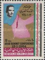[Arab Summit Conference, type DM]