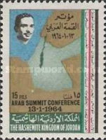 [Arab Summit Conference, type DM1]