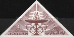 [Olympic Games - Tokyo, Japan, type DO3]