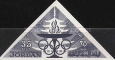 [Olympic Games - Tokyo, Japan, type DO5]