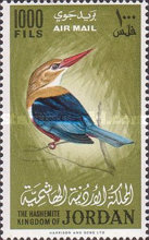 [Airmail - Birds, Typ DY]