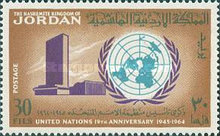 [The 19th Anniversary of U.N., type EF]
