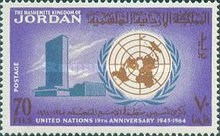 [The 19th Anniversary of U.N., type EF1]