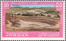 [Airmail - Jerash Antiquities, type EO]