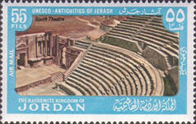 [Airmail - Jerash Antiquities, type EP]
