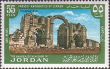 [Airmail - Jerash Antiquities, type EQ]