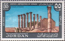 [Airmail - Jerash Antiquities, type ER]