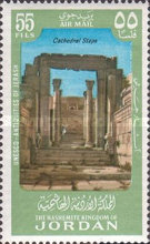 [Airmail - Jerash Antiquities, Typ ES]