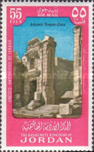 [Airmail - Jerash Antiquities, type ET]
